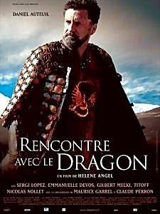 Легенда о красном драконе  на DVD