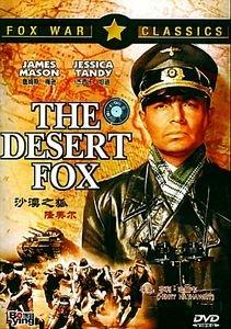 Лис пустыни  на DVD