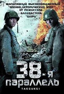 Пурпурный шторм на DVD
