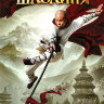 Последний боец Шаолиня на DVD
