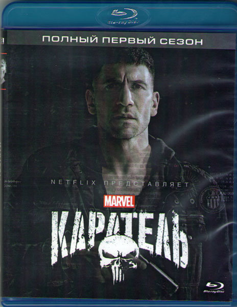 Каратель 1 Сезон (13 серий) (2 Blu-ray)