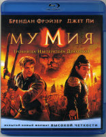 Мумия 3 Гробница императора драконов (Blu-ray)