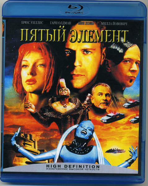 Пятый элемент (Blu-ray)* на Blu-ray