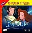 Карлик Нос (2 CD-ROM)