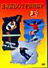 Видеотренер(Секреты роликовых коньков,Сноуборд,-первые шаги, Обучение игры в теннис) на DVD