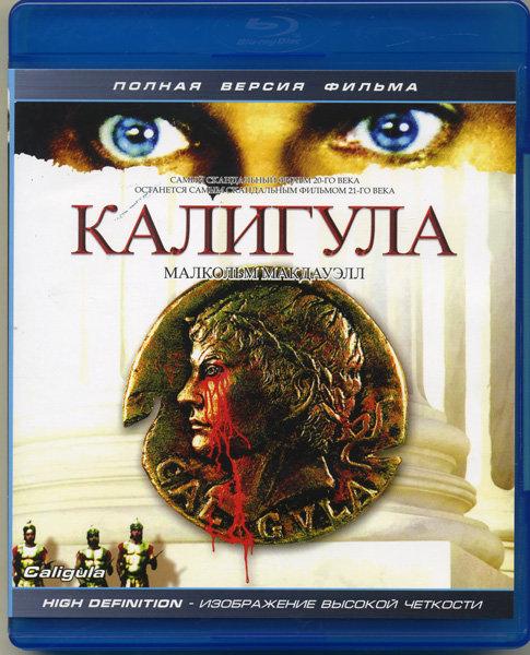 Калигула (Blu-ray)* на Blu-ray