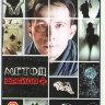 Метод Фрейда 2 (12 серий) на DVD