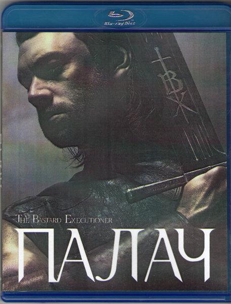 Палач (Палач Бастард) 1 Сезон (10 серий) (2 Blu-ray)* на Blu-ray