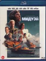 Мидуэй (Blu-ray)