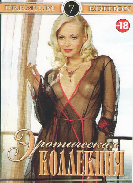 Золотая коллекция эротики онлайн — img 15