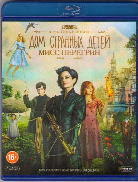 Дом странных детей Мисс Перегрин 3D+2D (Blu-ray 50GB)
