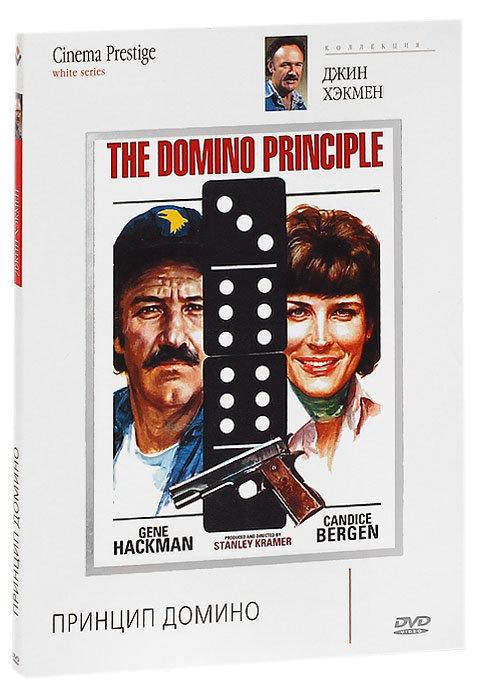 Принцип домино на DVD