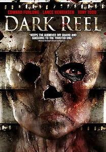 Катушка на DVD