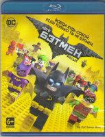 Лего фильм Бэтмен (Blu-ray)