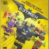 Лего фильм Бэтмен (Blu-ray) на Blu-ray