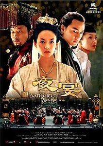 Убить императора на DVD