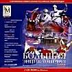 Большая энциклопедия Кирилла и Мефодия 2008 (2 CD-ROM)