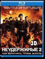 Неудержимые 2 3D (Blu-ray)