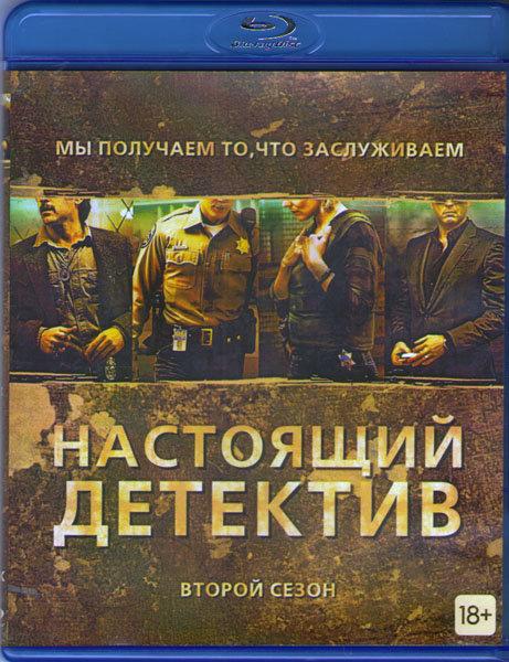 Настоящий детектив 2 Сезон (8 серий) (2 Blu-ray)