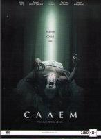 Салем 1 Сезон (13 серий) (2 DVD)