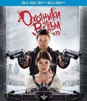 Охотники на ведьм 3D+2D (2 Blu-ray)