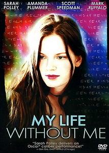 Моя жизнь без меня на DVD