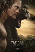 Тарзан Легенда (Blu-ray)