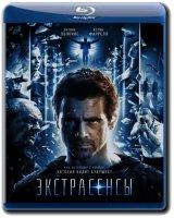 Утешение (Экстрасенсы) (Blu-ray)