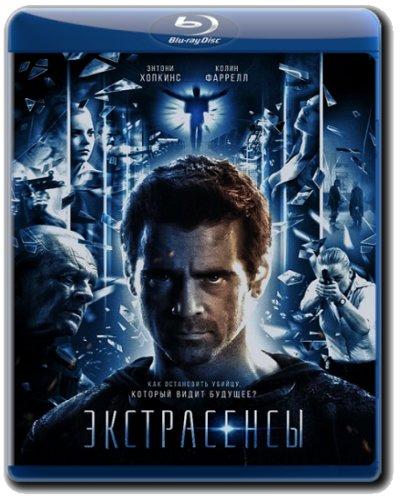 Утешение (Экстрасенсы) (Blu-ray) на Blu-ray