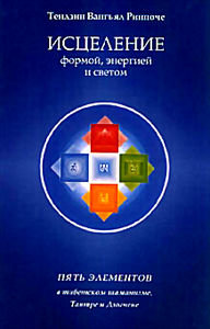 Йога (энергия) на DVD