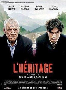 Вендетта по-французски (2 DVD) на DVD