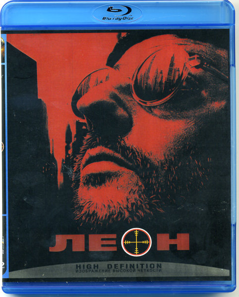 Леон (Blu-ray)* на Blu-ray