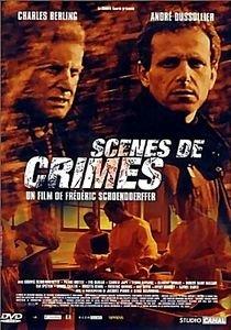 Место преступления  на DVD