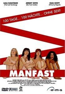 Воздержаться от мужчин  на DVD