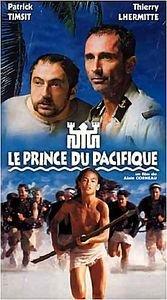 Принц жемчужного острова  на DVD