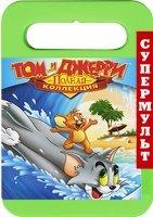 Том и Джерри Полная коллекция 8 Том (17 серий) на DVD