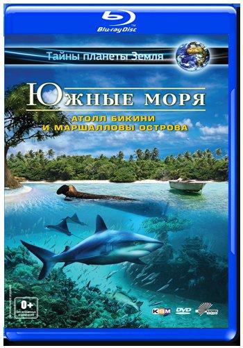 Южные моря Атолл Бикини и Маршалловы острова 3D+2D (2 Blu-ray) на Blu-ray