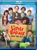 Маленькие негодяи спасают положение (Blu-ray)