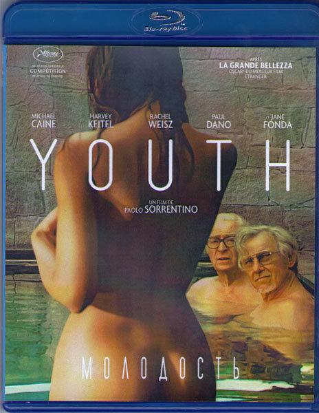 Молодость (Blu-ray) на Blu-ray