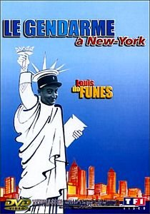 Жандарм в Нью-Йорке  на DVD