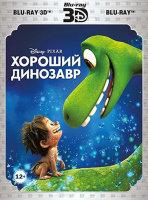 Хороший динозавр 3D+2D (Blu-ray)