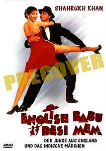 Индийский наследник английской семьи  на DVD