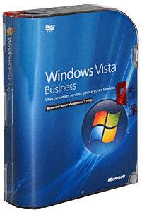 Windows Vista Business (Русская версия) (PC DVD)