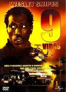 Криминальное чтиво\четыре комнаты на DVD