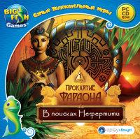 Самые увлекательные игры Проклятие фараона 1 Том В поисках Нефертити (PC CD)
