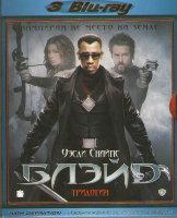 Блэйд Трилогия (3 Blu-ray)