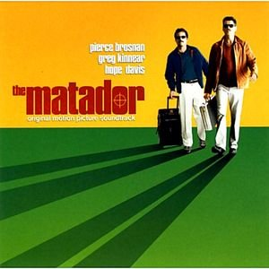 Privat - Matador на DVD