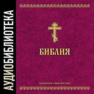 Страсти Христовы/Последнее искушение Христа/Варавва/Евангелие от Иоанна на DVD