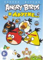 Злые птички и другие (Angry Birds в кино (Злые птички в кино) / Злые птички 3 сезона (104 серии и 63 бонуса) / Злые птички Стелла 1,2 Сезоны (26 серий