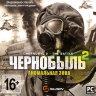 Чернобыль 2 Аномальная Зона (PC DVD)